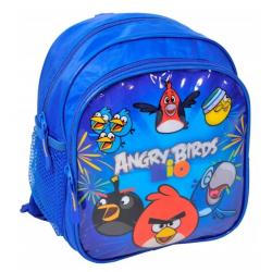 Plecak dziecięcy PASO ABK-309