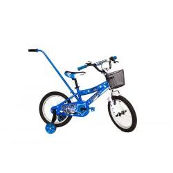 Chłopięcy rowerek z kółkami...